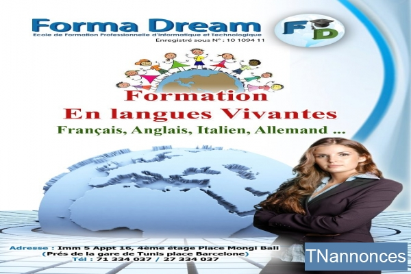 centre formation a tunis