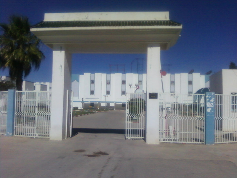 centre formation khniss
