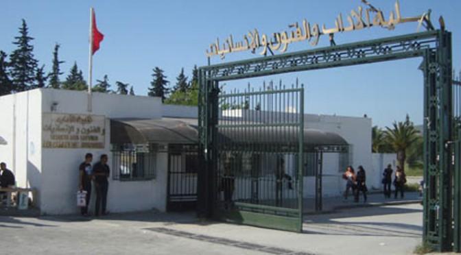 centre formation kram tunisie