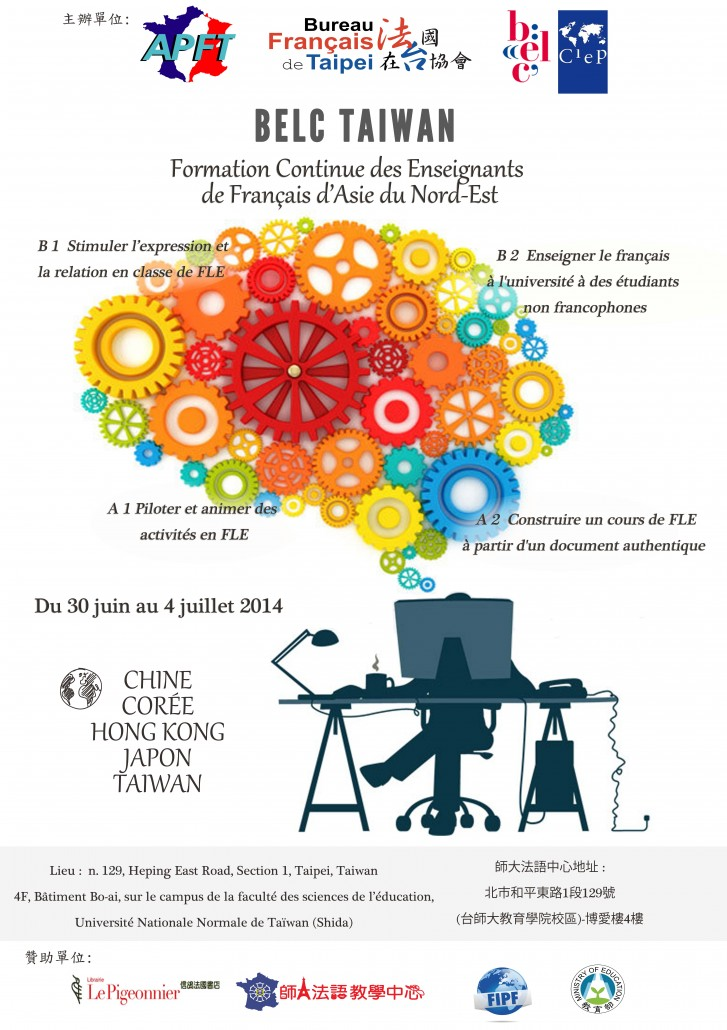 formation continue fle